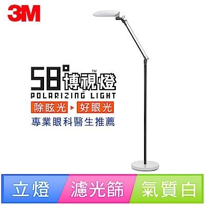 (福利品)3M 58度博視燈立燈-氣質白-DL6600