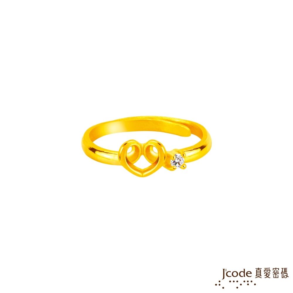 J'code真愛密碼金飾 愛很簡單黃金戒指