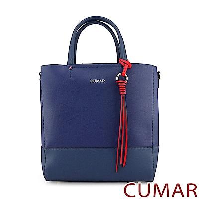 CUMAR  簡約流蘇吊飾托特包-藍