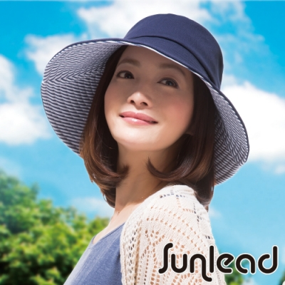 Sunlead 防曬抗UV寬緣涼感透氣排熱寬圓頂遮陽軟帽 (海軍藍)
