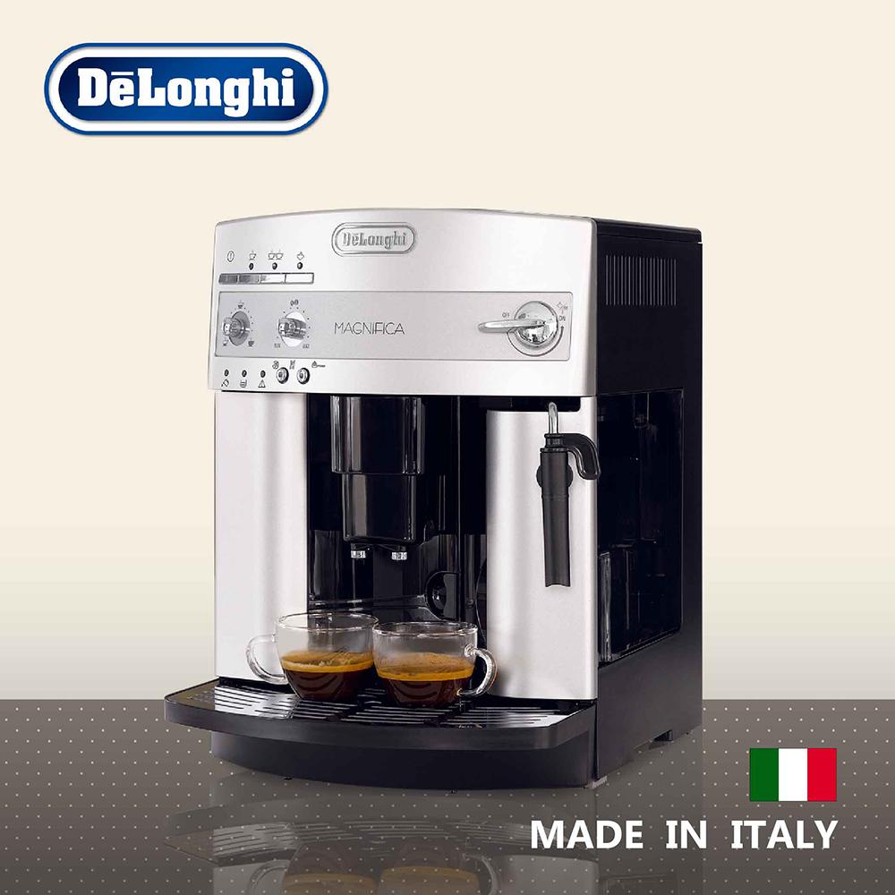 義大利 DeLonghi ESAM 3200 浪漫型 全自動義式咖啡機
