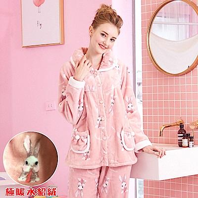 睡衣 吃貨小兔 極暖高克重超柔軟水貂絨兩件式睡衣(77227-7豆沙粉)蕾妮塔塔