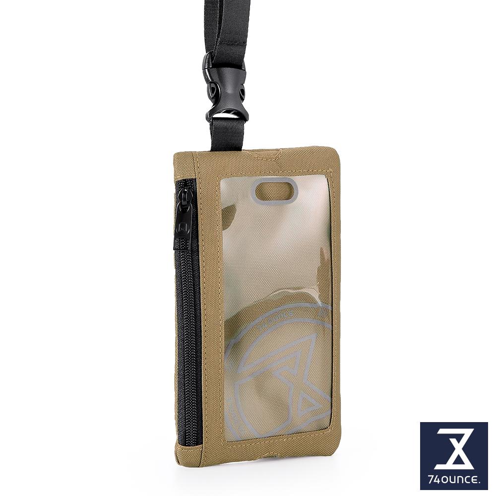 74盎司 Life 頸掛手機兩用包[TG-231-Li-T]卡其