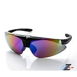【Z-POLS】MIT頂級可掀設計霧黑搭配帥氣七彩防爆片頂級運動眼鏡