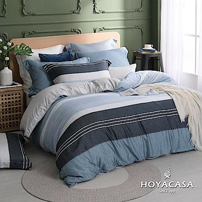 HOYACASA尼帝羅 雙人四件式抗菌60支天絲兩用被床包組