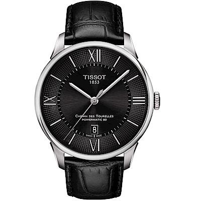 TISSOT天梭杜魯爾系列80小時動力儲存腕錶(T0994071605800)-黑