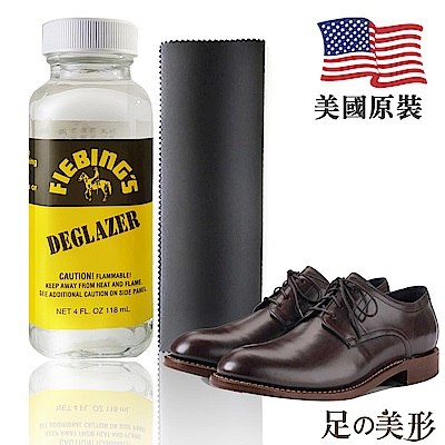 足的美形 美國Fiebing 皮革專業清潔劑+布組