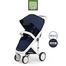 荷蘭 Greentom  Classic經典款嬰兒推車(時尚白+知性藍)