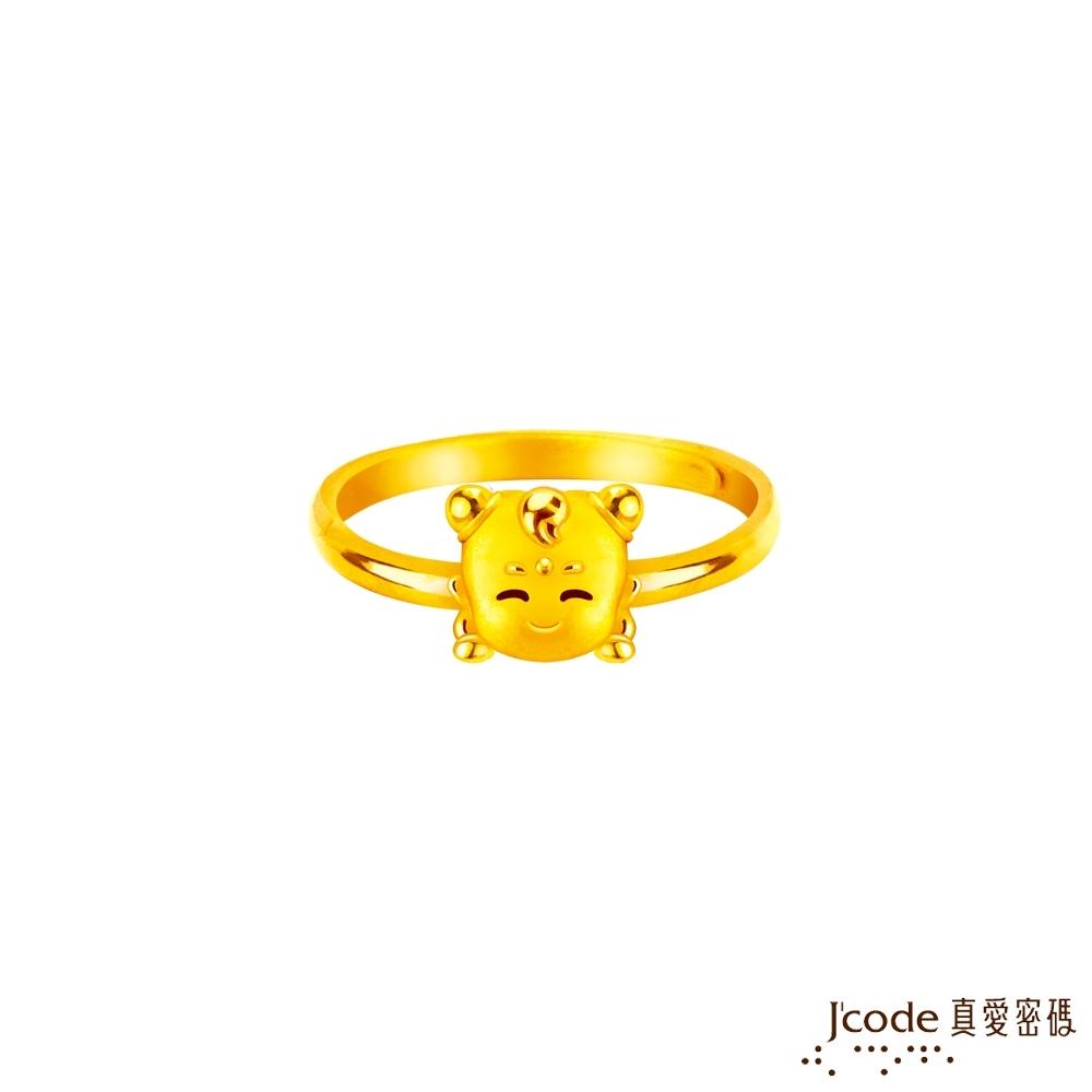 J'code真愛密碼金飾 大甲媽 三太子黃金戒指