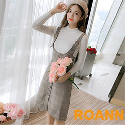 坑條紋針織上衣+格紋背帶裙兩件套 (白+格紋)-ROANN