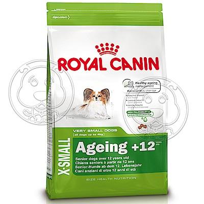 法國皇家 XM+12《超小型老齡犬配方》飼料-1.5kg
