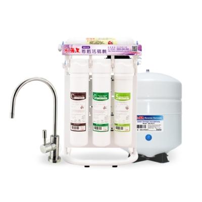 水蘋果  WAQ-55 尊爵活礦機(100加侖)