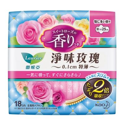 蕾妮亞 淨味玫瑰特薄衛生棉 量多日用加長型(25cmX18片/包)
