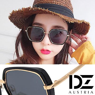 DZ 街拍角層線 抗UV防曬太陽眼鏡墨鏡(酷黑系)