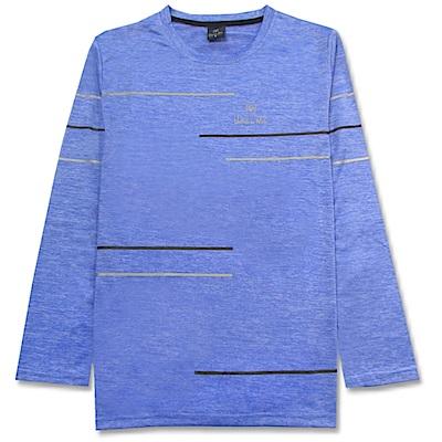 Valentino Rudy范倫鐵諾.路迪 防曬透氣長袖機能T恤-天藍