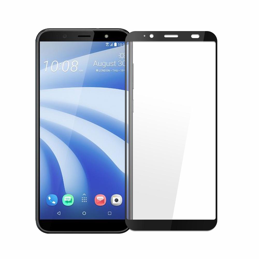 (贈氣囊支架)(HTC) U12 Life (6吋) 全膠滿版9H鋼化日規玻璃保護貼-黑色