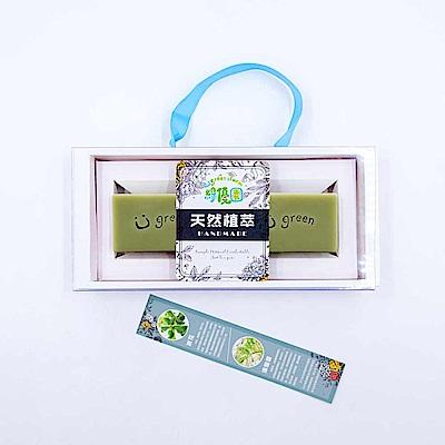 綠優園-天然植萃手工皂潤膚皂-海茴香薰衣草二入盒裝