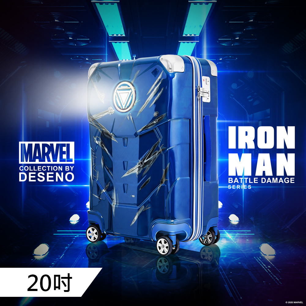 Marvel 漫威年度限量復仇者20吋 拉鍊行李箱-鋼鐵人戰損版(兩色任選)
