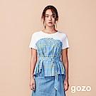 gozo 格紋馬甲假二件式造型上衣(淺藍)