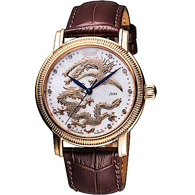 Ogival 龍鳳呈祥限量寶環真鑽機械腕錶-珍珠貝/40mm