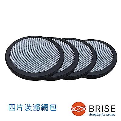 BRISE M1 專用長效型濾網 4片裝