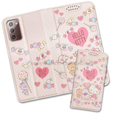 三麗鷗授權 Hello Kitty凱蒂貓 三星 Samsung Galaxy Note20 5G 粉嫩系列彩繪磁力皮套(軟糖)