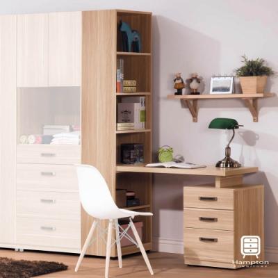 漢妮Hampton赫蒂伸縮h型書桌書櫥組-160x60x80cm