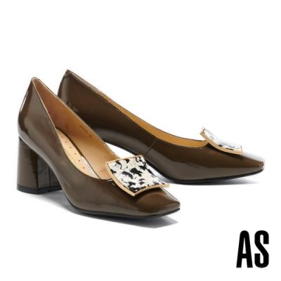 高跟鞋 AS 復古時髦石紋金屬方釦牛漆皮方頭高跟鞋-綠