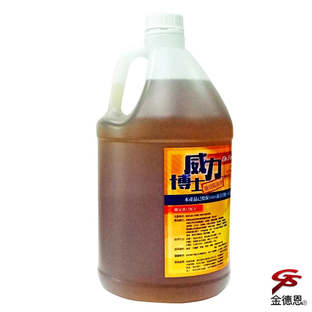 金德恩 台灣製造 強效除焦去油清潔劑1桶4000ml