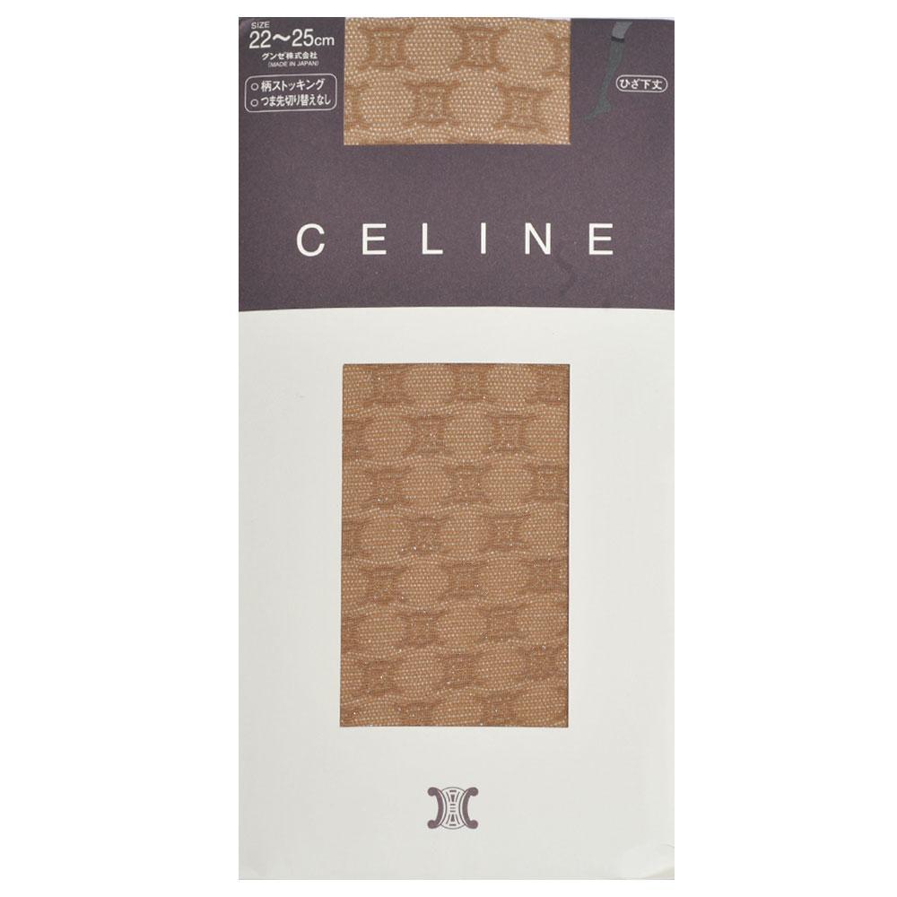 CELINE 銀蔥品牌LOGO花紋半統襪(深膚咖)