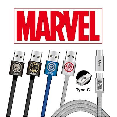 漫威復仇者聯盟-無限之戰 MicroUSB+TypeC手機充電線