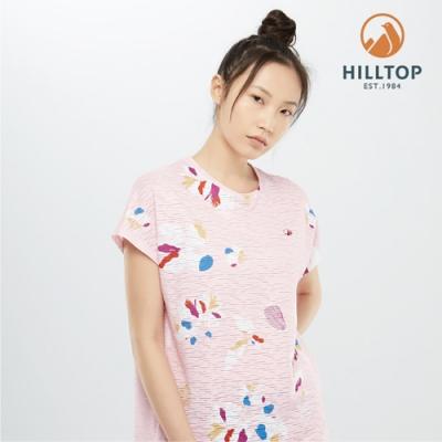 【hilltop山頂鳥】女款吸濕快乾彈性Polygiene抗菌T恤S04FI7淺粉印花