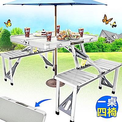 鋁合金便攜式手提摺疊桌椅組 野餐桌折疊桌椅