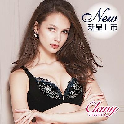歐式手工刺繡專利遠紅外線按摩ABC水美人內衣 魅惑黑 Clany可蘭霓