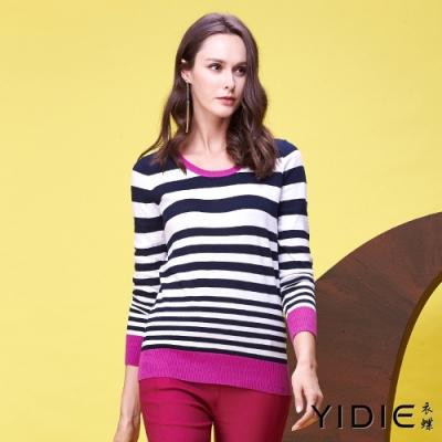【YIDIE衣蝶】黑白橫紋拼粉色針織上衣