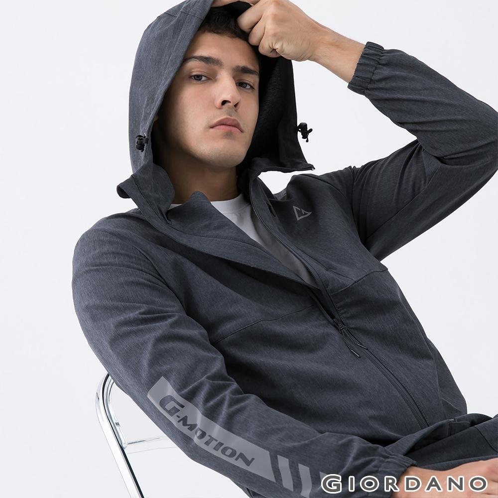 GIORDANO 男裝3M反光印花連帽外套 - 04 深花灰