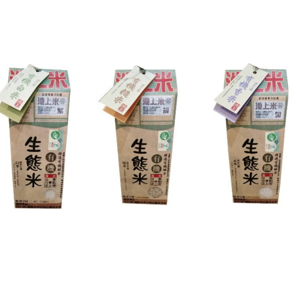 【陳協和池上米】糙米(1.5公斤x3包)