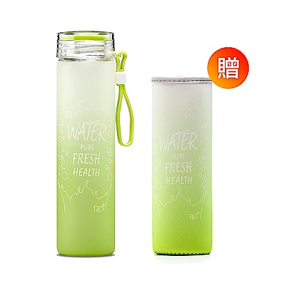 royal duke超冰涼玻璃水瓶410ml-漸層蘋果綠(贈布套)