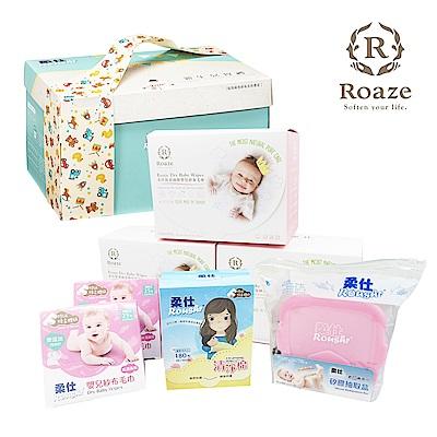 Roaze 柔仕  特級棉柔新生兒賀禮 / 乾濕兩用布巾彌月禮盒