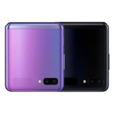 SAMSUNG Galaxy Z Flip 8GB/256GB 6.7吋 折疊機 (贈行動電源+自拍桿+榮耀尊榮禮盒組等五禮)