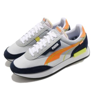 Puma 休閒鞋 Future Rider 運動 男女鞋 基本款 舒適 簡約 情侶穿搭 灰 藍 38105202
