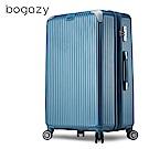 Bogazy 冰封行者Ⅱ 19吋平面式V型設計可加大行李箱(冰藍)