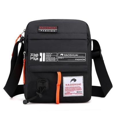 【素包包】時尚輕出行多背法好收納單肩側背包(3色任選)