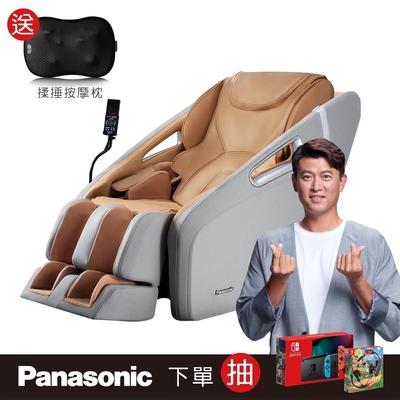 【Panasonic 國際牌】御享皇座4D真手感按摩椅 EP-MA32(御制4D妙手機芯+新五感技術)