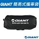 Giant 簡易型攜車袋 product thumbnail 1