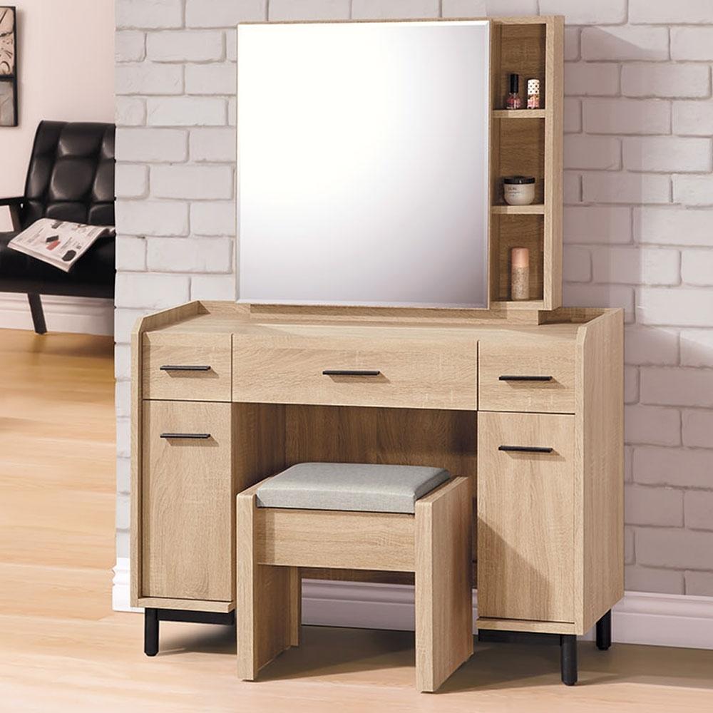 Homelike 保維滑鏡化妝桌椅-100.5 x 40.5 x 141.5 cm