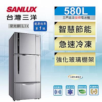[無卡分期-12期] SANLUX台灣三洋 580L 1級變頻3門電冰箱 SR-C580CV1