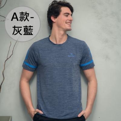 [時時樂] 范倫鐵諾.路迪-透氣T恤衫  任兩件499元