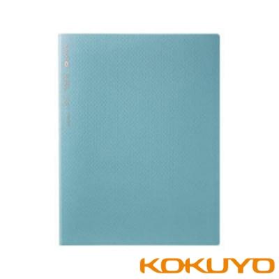 KOKUYO ME 資料夾(反折式)-藍