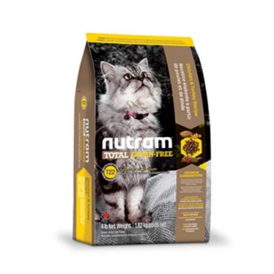 Nutram紐頓 T22無穀挑嘴貓火雞+雞肉1.8KG
